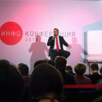 Андрей Парабеллум палит фишки на Инфоконференции 2012