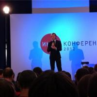 Выступление Дмитрия Новосельцева
