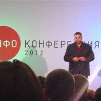 Выступление Джима Грэхема на Инфоконференции 2012